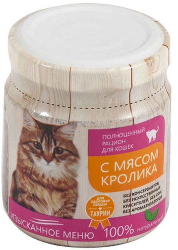 Консервы Titbit для кошек, с мясом кролика, 100 г004753Консервы Titbit - полноценный рацион для кошек из натурального диетического мяса кролика и ценных мясных ингредиентов, обогащенный витаминами и минералами. Идеально подходит для ежедневного употребления и удовлетворения потребностей кошки в питательных веществах. Не содержит сои, искусственных красителей, консервантов и ароматизаторов. Сбалансированное сочетание ингредиентов благотворно влияет на кожу и шерсть кошки, поддерживает в порядке иммунную систему.Состав: мясо кролика (40%), легкое говяжье (10%), печень говяжья (5%), мясо курицы, топинамбур, таурин, морковь, семя льна, крапива, мята, соль, витаминно-минеральный комплекс.