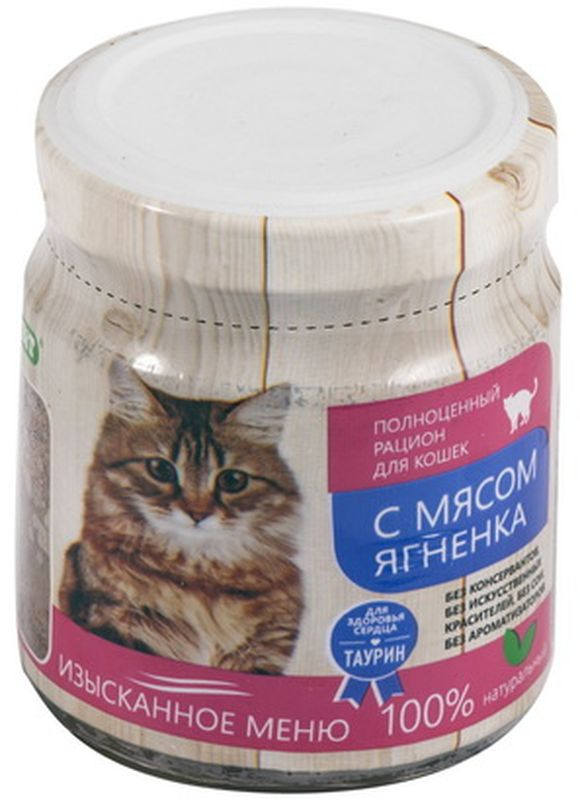 Консервы Titbit, для кошек, с мясом ягненка, 100 г004791Консервы Titbit - полноценный рацион для кошек из натурального мяса ягненка и ценных мясных ингредиентов, обогащенный витаминами и минералами. Идеально подходит для ежедневного употребления и удовлетворения потребностей кошки в питательных веществах. Не содержит сои, искусственных красителей, консервантов и ароматизаторов. Сбалансированное сочетание ингредиентов благотворно влияет на кожу и шерсть кошки, поддерживает в порядке иммунную систему.Состав: мясо ягненка (40%), печень говяжья (15%), язык конский (5%), мясо курицы, топинамбур, таурин, морковь, семя льна, крапива, мята, соль, витаминно-минеральный комплекс.