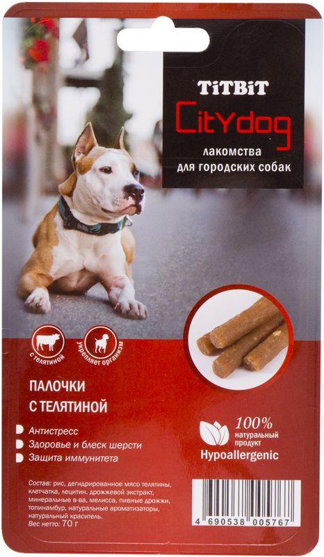 Снек Титбит City Dog. Палочки, с мясом телятины фурминатор для собак короткошерстных пород furminator short hair large dog