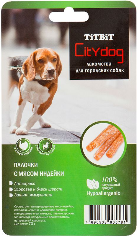 Снек Титбит City Dog. Палочки, с мясом индейки фурминатор для собак короткошерстных пород furminator short hair large dog