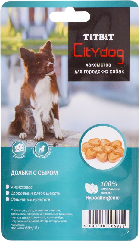 Снек Титбит City Dog. Дольки, с сыром005835Лакомства для городских собак TiTBiT CITY DOG - профилактические лакомства, обогащенные специальными добавками для предупреждения наиболее распространенных проблем у собак, проживающих в городских условиях.
