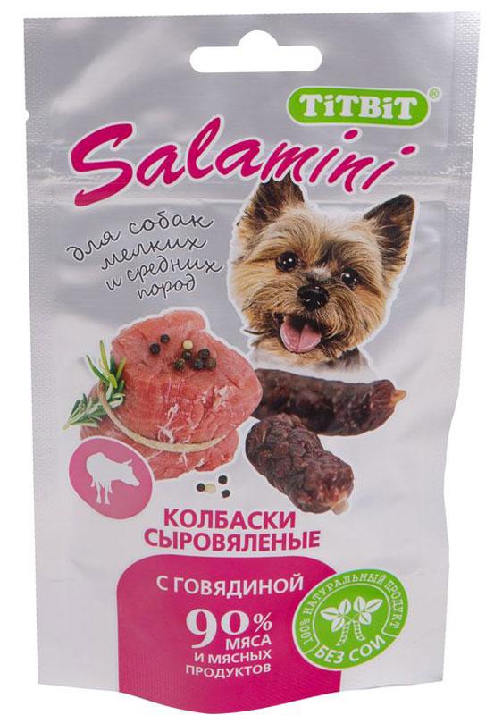 Лакомство Titbit Salamini, для собак мелких и средних пород, с говядиной, 40 г лакомство vita pro dentes для собак средних пород 35 г 2 шт