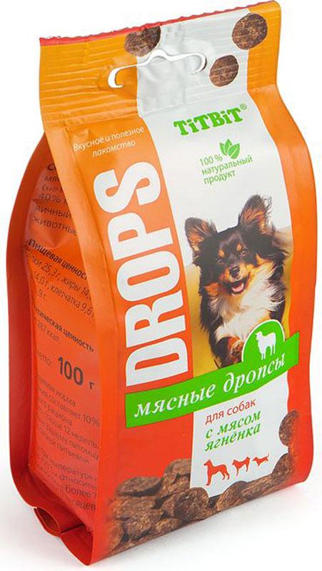 Лакомство Titbit Дропсы, для собак, с мясом ягненка, 100 г термоконтейнеры vetta контейнер вакуумный прямоугольный 1 00л