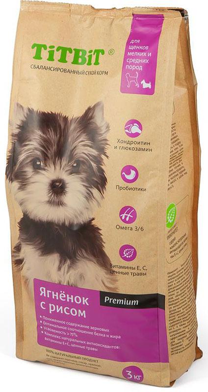 Корм сухой Титбит для щенков мелких и средних пород, ягненок с рисом, 3 кг корм сухой титбит для собак мелких и средних пород ягненок с рисом 3 кг