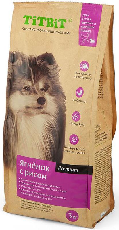Корм сухой Титбит для собак мелких и средних пород, ягненок с рисом, 3 кг корм сухой bosch mini adult для взрослых собак мелких пород ягненок с рисом 3 кг