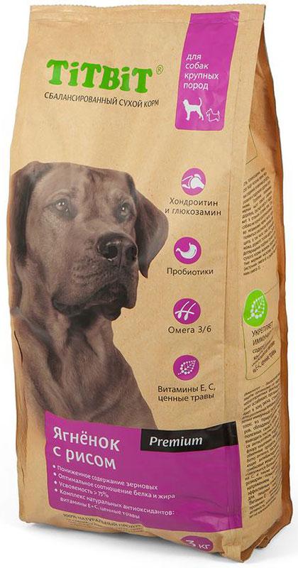 Корм сухой Титбит для собак крупных пород, ягненок с рисом, 3 кг проплан для собак с ягненком