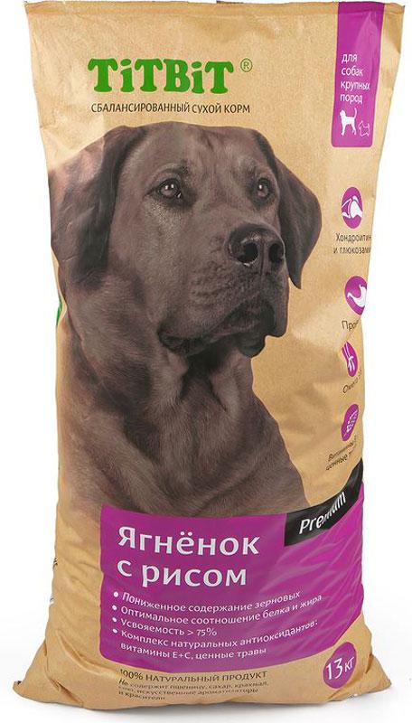 Корм сухой Титбит для собак крупных пород, ягненок с рисом, 13 кг проплан для собак с ягненком