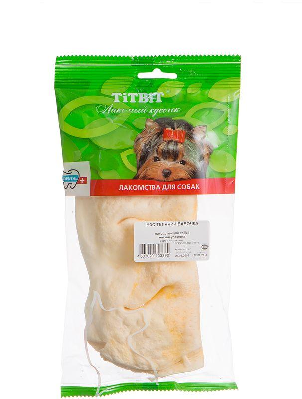Лакомство Titbit Нос телячий, для собак3390Упаковка лакомства Titbit содержит высушенный телячий нос. Высокое содержание белка, хрящевой и соединительной ткани. Помогает развивать зубочелюстной аппарат вашей собаки, укрепляет десны, очищает зубы, питает хрящевую ткань суставов. На некоторое время успокаивает даже очень активных собак, позволяя вам заняться накопившимися делами.Тайная жизнь домашних животных: чем занять собаку, пока вы на работе. Статья OZON Гид