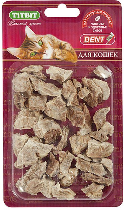 Лакомство Titbit Легкое говяжье, для кошек8475Лакомство Titbit - высушенные воздушные кусочки говяжьего легкого. Отличаются высоким содержанием микроэлементов и соединительной ткани. Легкие очень вкусны, малокалорийны и замечательно усваиваются организмом. Легкие содержат практически такой же набор витаминов, как и мясо, но гораздо меньше жира. Одно из любимых лакомств у кошек, идеально для поощрения. Структура лакомства способствует очищению зубов от налета.