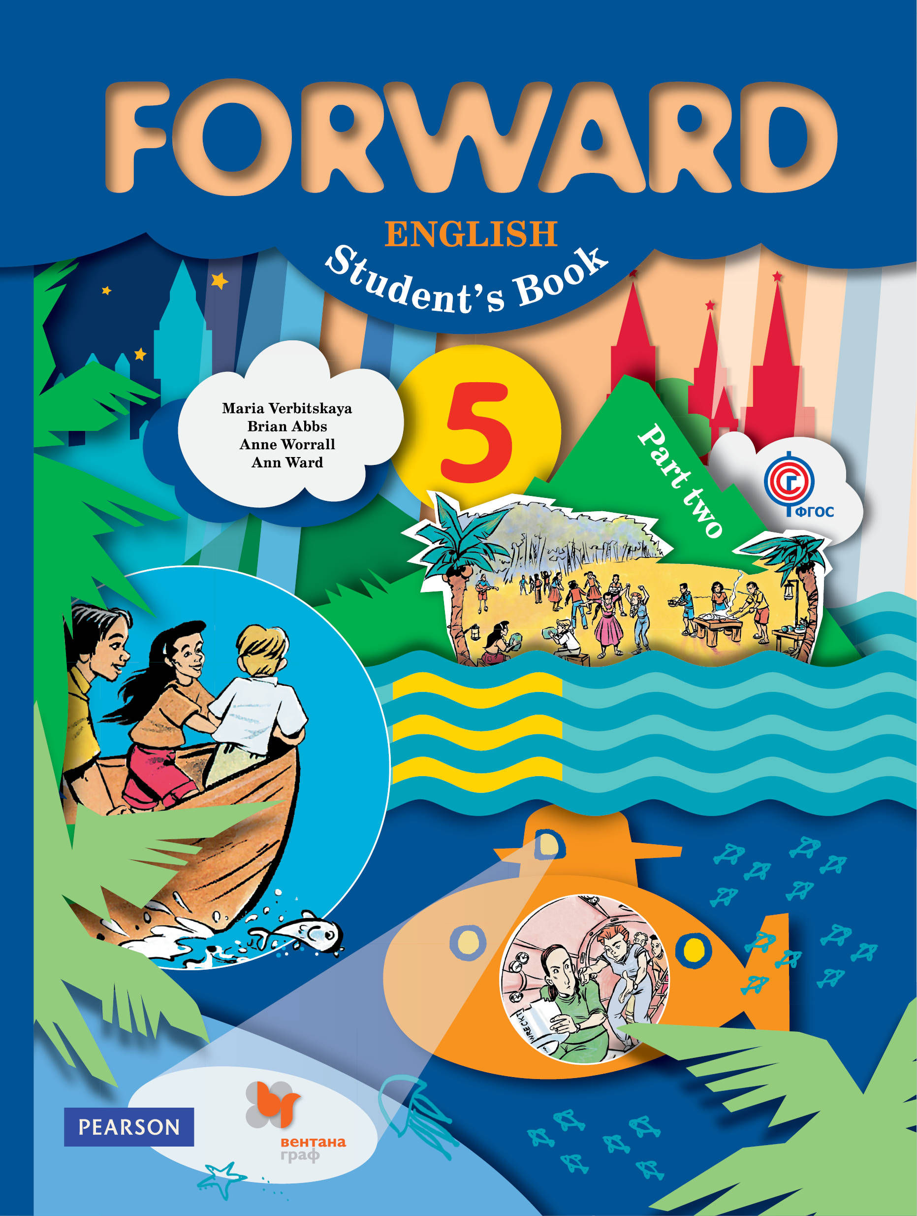 учебник forward вербицкая 5 класс гдз