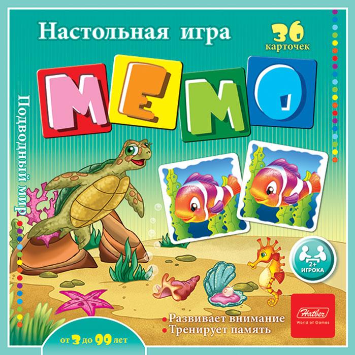 Hatber Настольная игра Мемо Подводный мир игра