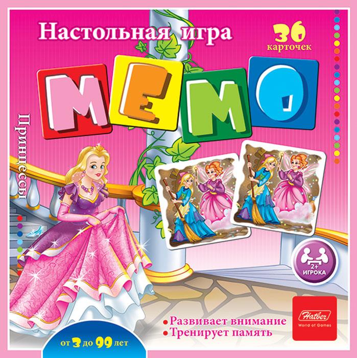 Hatber Обучающая игра Мемо Принцессы платье женское f5 цвет серый синий 271014 grey check 2 размер s 44