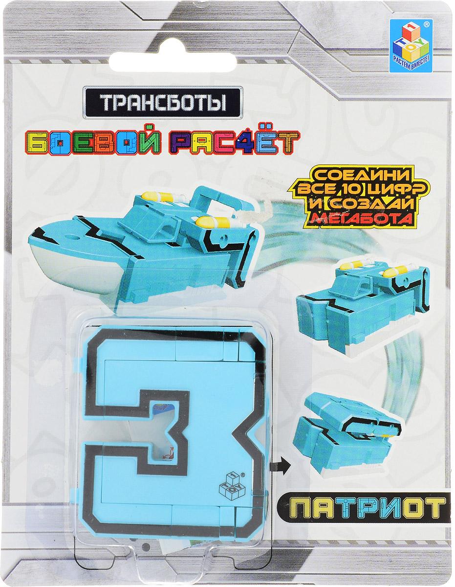 1TOY Фигурка Трансбот Робот 3 1toy робот трансформер звездный защитник самолет