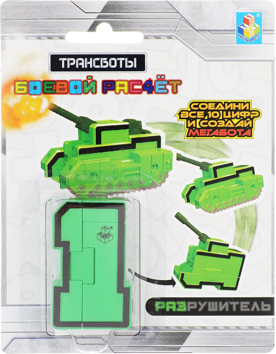 1TOY Фигурка Трансбот Робот 1 1toy робот трансформер звездный защитник самолет