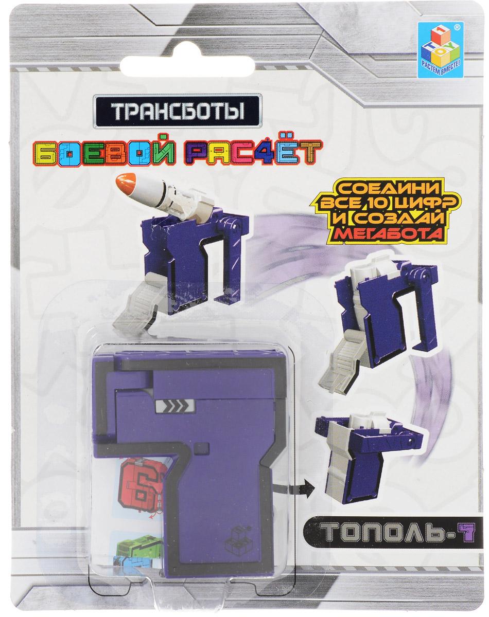 1TOY Фигурка Трансбот Робот 7 1toy фигурка трансбот робот 8