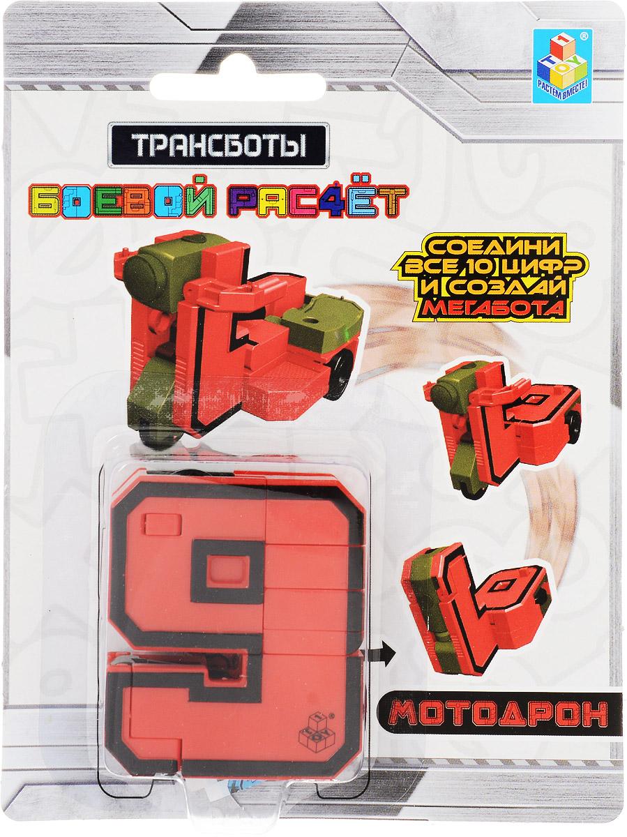 1TOY Фигурка Трансбот Робот 9 1toy робот трансформер звездный защитник самолет