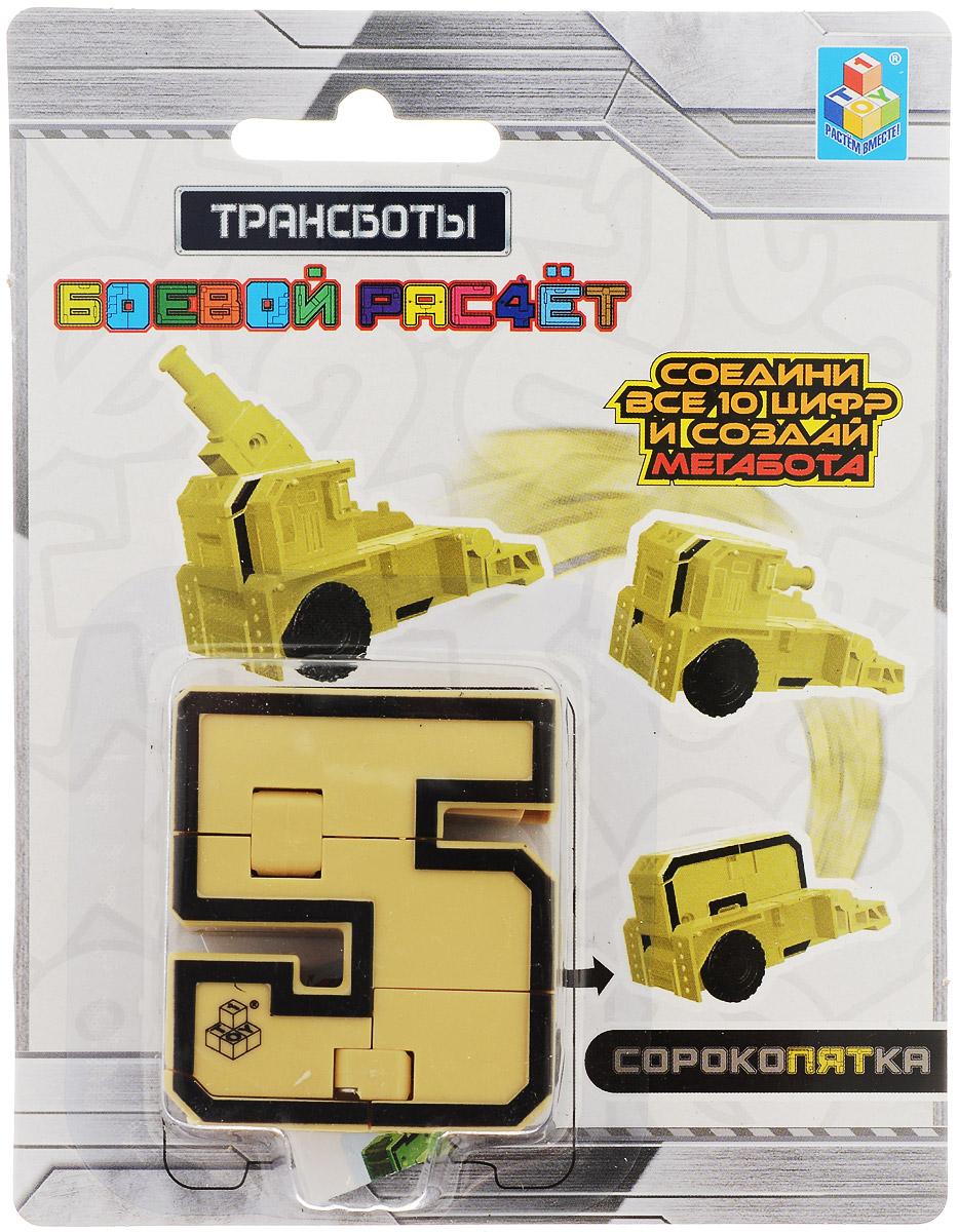1TOY Фигурка Трансбот Робот 5 1toy фигурка трансбот робот 8