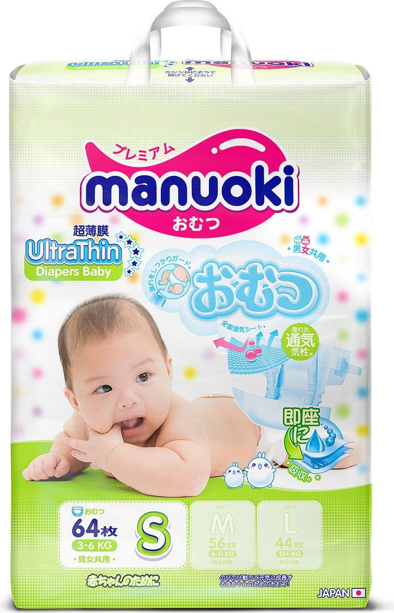 Manuoki Подгузники S 3-6 кг 64 шт - Подгузники и пеленки
