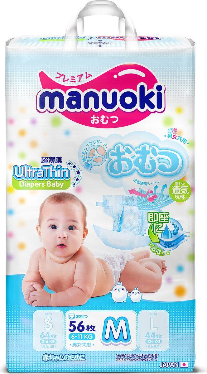 Manuoki Подгузники М 6-11 кг 56 шт - Подгузники и пеленки