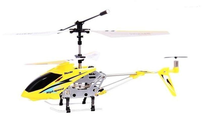 Mioshi Вертолет на радиоуправлении Tech IR 222 цвет желтый - Радиоуправляемые игрушки