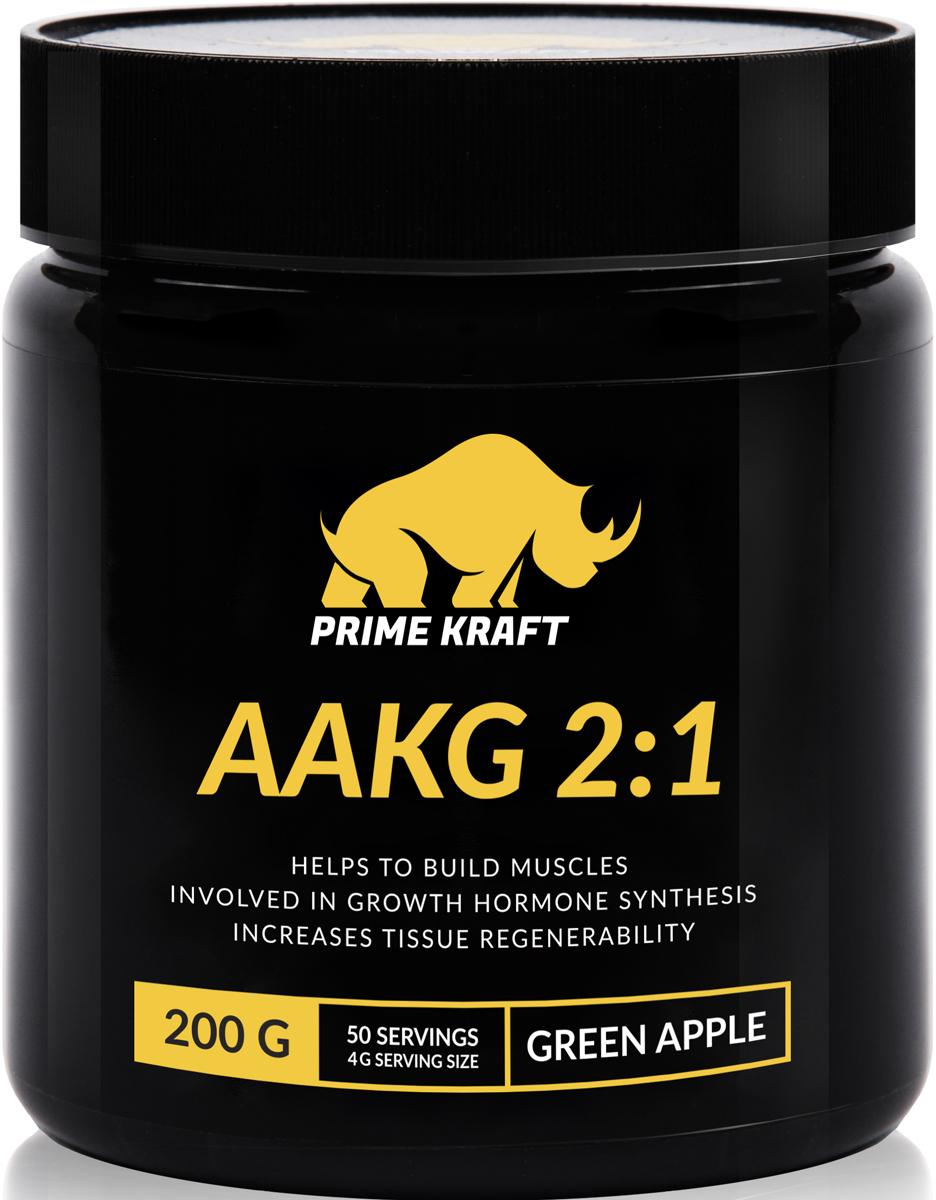 Напиток сухой Prime Kraft AAKG 2:1, коктейль фруктово-ягодный, зеленое яблоко, 200 гЯБ015727Аминокислоты AAKG 2:1 (Аргинин альфа кетоглутарат) от компании Prime Kraft - это прекрасный выбор для тех, кто серьезно относится к формированию своего спортивного питания.Аминокислота аргинин, обогащенная альфа-кетоглутаратом, обеспечивает стабильное протекание важнейших для спортсмена процессов: снижает вредный холестерин, улучшает питание мышц, ускоряет восстановление, снижает артериальное давление, усиливает секрецию гормона роста, способствует пампингу, а также улучшает эректильную функцию.Помимо этого продукт Prime Kraft AAKG 2:1 укрепляет иммунитет и обладает антиоксидантными свойствами.