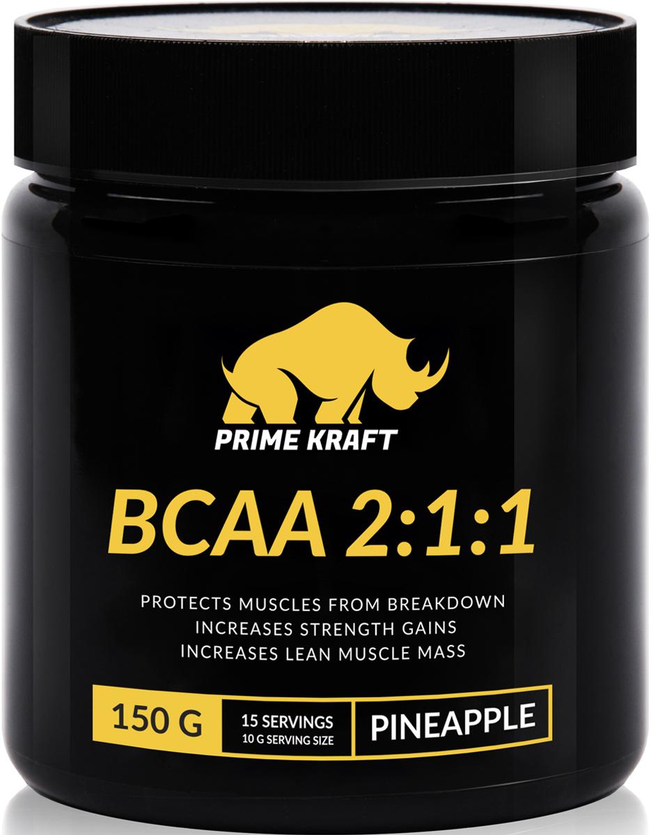 Напиток сухой Prime Kraft BCAA 2:1:1, коктейль фруктово-ягодный, ананас, 150 г5901947661109Спортивное питание Prime Kraft BCAA 2:1:1 представляет собой смесь трех аминокислот - лейцина, изолейцина и валина, которые не синтезируются организмом человека, но при этом составляют треть мышечной ткани, а потому восполнять их запас тем, кто стремится нарастить мускулатуру, крайне важно. Помимо этого, продукт Prime Kraft BCAA 2:1:1 способствует более быстрому росту мышечной ткани, синтезируя мышечный белок, восполняет вещества, требуемые для синтеза энергии, синтезирует другие аминокислоты, например, аланин и глютамин, препятствует разрушению мышечных тканей, повышает выносливость и работоспособность, а также обеспечивает стабильный метаболизм в тканях. Полезные функции продукта Prime Kraft BCAA 2:1:1 идеально подойдут как для профессиональных спортсменов, так и для новичков.Рекомендации по применению: смешайте 10 г данного продукта с 250-350 мл воды или другого напитка. Принимайте готовый напиток между приемами пищи, за 30 - 45 минут до тренировки и сразу же после тренировки.Состав: лейцин, изолейцин, валин, яблочная кислота, ароматизатор, ацесульфам К, сукралоза, натуральный краситель.Товар сертифицирован.Как повысить эффективность тренировок с помощью спортивного питания? Статья OZON Гид