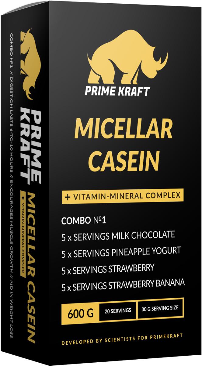 Набор №1 Prime Kraft Micellar Casein, коктейль белково-витаминный, 20 пакетиков, 600 г протеин prime kraft whey клубника банан
