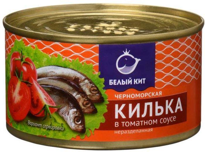 Белый кит килька черноморская в томатном соке, 240 г gold fish шпроты в томатном соусе 175 г