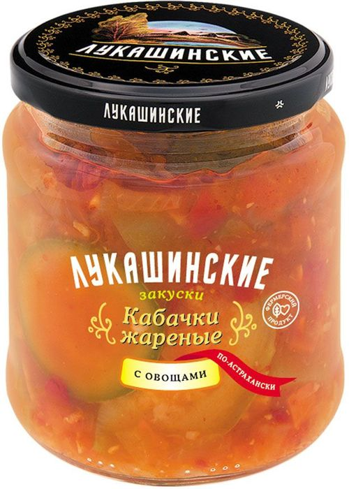 Лукашинские кабачки жареные по-астрахански с овощами, 500 г4607936770586Готовая закуска, созданная из отборных овощей, выращенных в Астраханской области. Фермерский продукт.