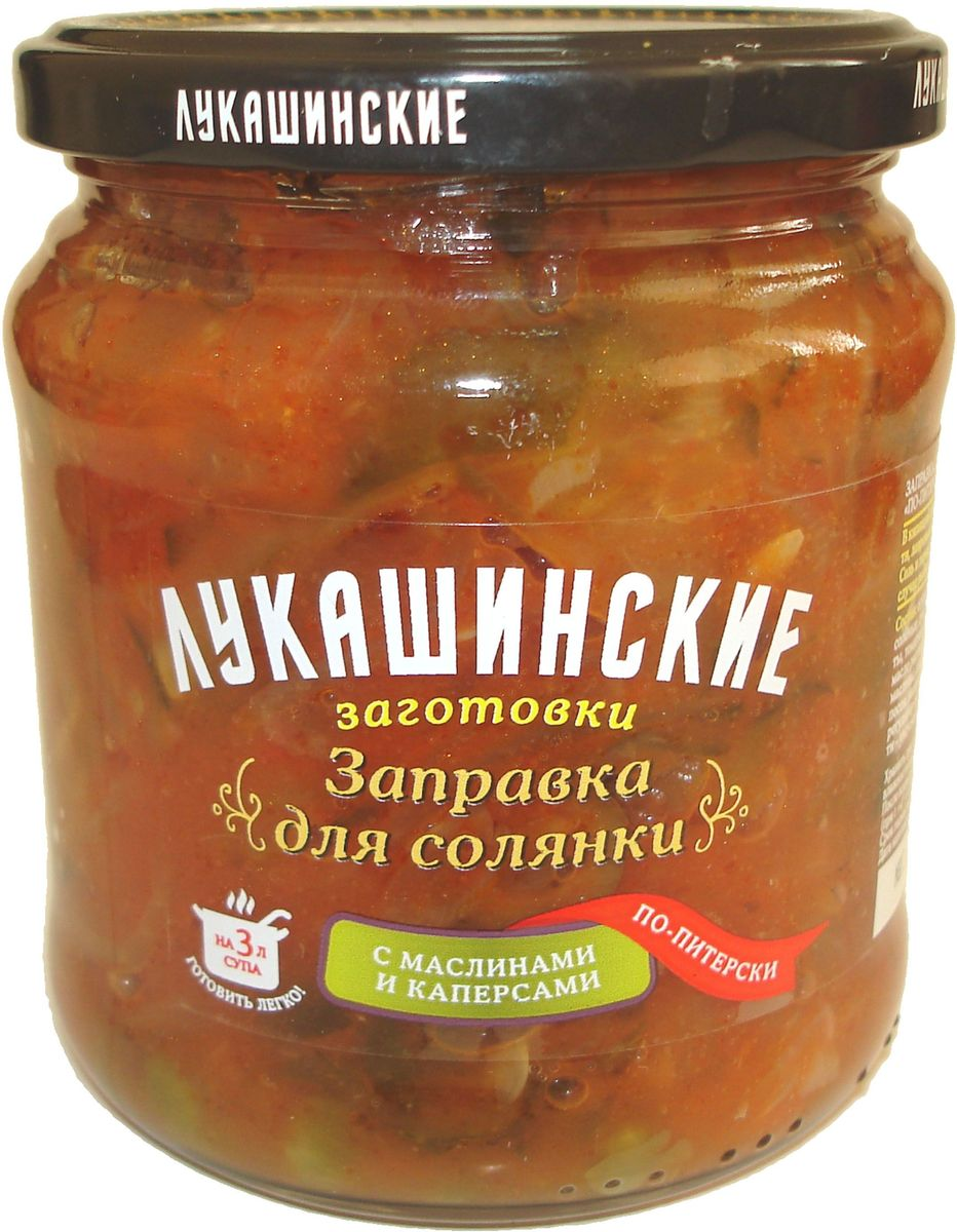 Лукашинские заправка для солянки по-питерски, 450 г лукашинские варенье абрикосовое 450 г