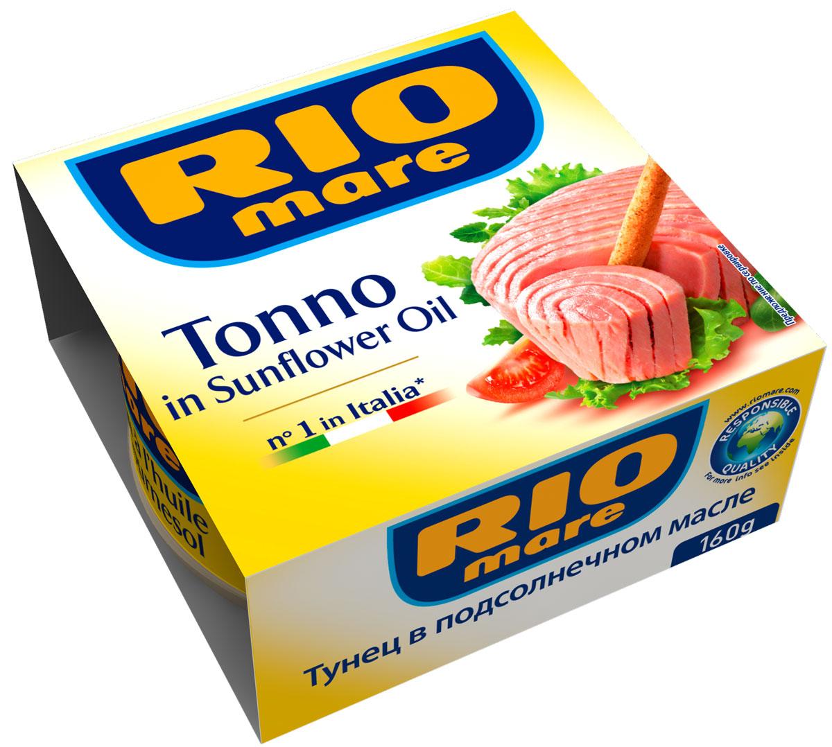 Rio Mare тунец в подсолнечном масле, 160 ггрс016Идеальное сочетание уникального вкуса тунца Rio Mare с нежным вкусом подсолнечного масла.Идеально подходит для всех рецептов, от пасты до свежих и вкусных салатов. Его легкий вкус идеально подходит для каждого блюда, что делает этот продукт чрезвычайно универсальным.Идеально подходит для самых популярных блюд, особенно для сэндвичей и пиццы.