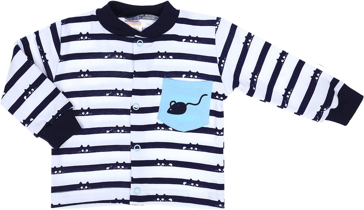 Кофта детская КотМарКот Cats&mouse, цвет: синий, белый. 7128. Размер 687128Удобная детская кофточка КотМарКот Cats&mouse изготовлена из интерлока в полоску и оформлена принтом с изображением кошек и мышки на контрастном нагрудном кармане. Модель с длинными рукавами застегивается на кнопки по всей длине. Круглый вырез горловины и манжеты рукавов дополнены мягкой трикотажной резинкой.Материал кофточки мягкий и тактильно приятный, не раздражает нежную кожу ребенка и хорошо пропускает воздух. Изделие полностью соответствует особенностям жизни ребенка в ранний период, не стесняя и не ограничивая его в движениях.