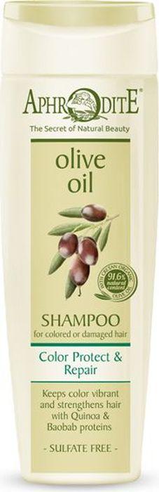 Aphrodite Шампунь Защита цвета и восстановление, 250 млZ-12PВаши волосы надолго сохранят свой цвет и станут шелковистыми благодаря шампуню Защита цвета и восстановление, который не содержит сульфатов. Масла оливы и камелии питают и смягчают волосы, а растительный кератин и провитамин В5 укрепляют структуру волос, восстанавливая их первоначальную красоту. Протеины киноа и баобаба сохраняют цвет волос и защищают от вредного воздействия косметических процедур. Благодаря этому уникальному сочетанию высокоэффективных ингредиентов шампунь восстанавливает структуру волосяного стержня и возвращает волосам естественный здоровый блеск.Не содержит парабенов, искусственных красителей и животных жиров. Для усиления положительного эффекта рекомендуем использовать в комплексе с кондиционером для волос Защита цвета и восстановление.