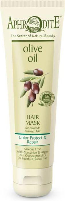 Aphrodite Маска для волос Защита цвета и восстановление, 150 млZ-15PСияющие и роскошные локоны – символ красоты и отменного здоровья их обладательницы. Стильная прическа – неотъемлемый атрибут леди, поэтому вопросу ухода за волосами сегодня уделяется колоссальное значение. Восстанавливающая маска Aphrodite разработана для сохранения красоты, очарования и природного сияния волос. Не секрет, что к выбору маски, особенно для окрашенных и поврежденных волос, следует подходить с особым вниманием. Т.к. регулярное ее использование способно полностью восстановить структуру волос и обеспечить их полноценное питание. Входящие в состав ценные масла оливы, арганы и камелии интенсивно питают и защищают волосы от негативных воздействий термоукладки и окрашивания. Протеины киноа и баобаба, растительный кератин, инулин, гуаровая смола и гиалуроновая кислота увлажняют, восстанавливают поврежденные волосы, освежают их цвет и оздоравливают локоны. Богатая витаминами Е, провитаминами В5 и биотином активная маска используется для создания защитного барьера, нормализации баланса кожи головы и укрепления структуры волос. Данное средство изготовлено из натуральных ингредиентов, не содержит парабенов, сульфатов и животных жиров, не тестируется на животных.