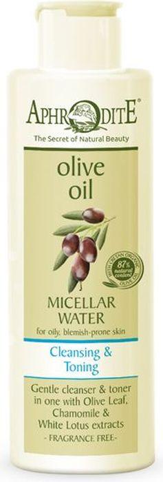 Aphrodite Мицеллярная вода Очищение и тонизирование без запаха, 200 млZ-23MМицеллярная вода эффективно и бережно очищает кожу. Она обладает тонизирующими и увлажняющими свойствами. Входящие в состав экстракты ромашки, липы и белого лотоса, обладают противовоспалительным, смягчающим и успокаивающим действием. Совместно с экстрактом оливковых листьев растительные ингредиенты благотворно влияют на жирную, проблемную и чувствительную кожу. Средство не имеет запаха, поэтому отлично подходит для аллергиков. Гипоаллергенная косметика Aphrodite производится только из натуральных природных компонентов.