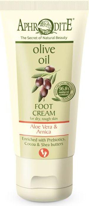 Aphrodite Крем для ног с алоэ вера и арникой, 30 млZ-38SAКрем для ног на основе органического оливкового масла и растительных компонентов, обладающий тонизирующим, смягчающим и увлажняющим действием. Комбинация зверобоя, арники и масла дерева ши дает мощный противовоспалительный эффект, улучшает циркуляцию крови и уменьшает отечность. Также в состав входит ценный компонент Кровь дракона, который стимулирует синтез коллагена и улучшает регенерацию кожи. А пребиотики позволяют поддерживать гигиену ног. Крем можно использования утром, днем и вечером, а также после депиляции.