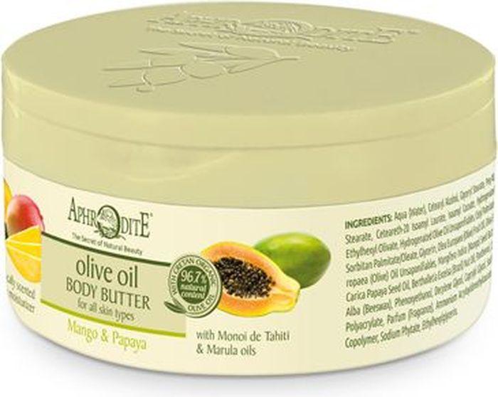 Aphrodite Крем-масло для тела с манго и папайей, 200 млZ-45Почувствуйте аромат тропиков с ультраувлажняющим крем-маслом для тела! Произведенное на основе критского оливкового масла и обогащенное маслами манго и папайи оно оставляет приятное ощущение шелковистости. Используемая инновационная формула жидких кристаллов оливкового масла с биомиметическим действием, укрепляет защитные свойства кожи и повышает ее эластичность. Масла марулы и бразильского ореха, богатые витаминами и омега-жирными кислотами, способствуют интенсивному увлажнению, восстановлению водно-липидного баланса кожи. А такие компоненты, как масло дерева ши и монои, повышают эластичность кожи, придают ей здоровый и сияющий вид.Греческая косметика состоит только из натуральных компонентов не содержит парабенов, искусcтвенных красителей и животных жиров, не тестируется на животных.