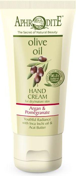 Aphrodite Крем для рук с арганой и гранатом, 30 млZ-8DSБогатый антиоксидантами крем для рук с гранатом и арганой создан для сохранения молодости, мягкости и эластичности кожи. Благодаря уникальной рецептуре на основе критского оливкового масла, крем эффективно борется с признаками старения, улучшает гидробаланс и текстуру кожи. Масла асаи и инка инчи, экстракт тысячелистника, витамин E и провитамин В5 снабжают влагой, питают, повышают упругость кожи, обогащают полезными микроэлементами. При ежедневном использовании крема, Ваши руки будут выглядеть молодыми и ухоженными.Крем в удобной мини-упаковке незаменим в поездках, занимает мало места в дамской сумочке.