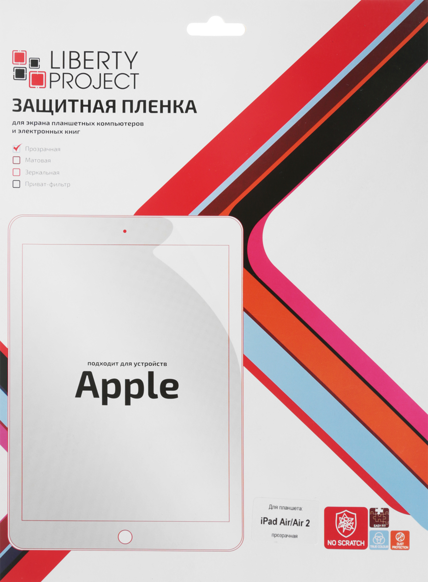 Liberty Project защитная пленка для iPad Air/ 2, прозрачная