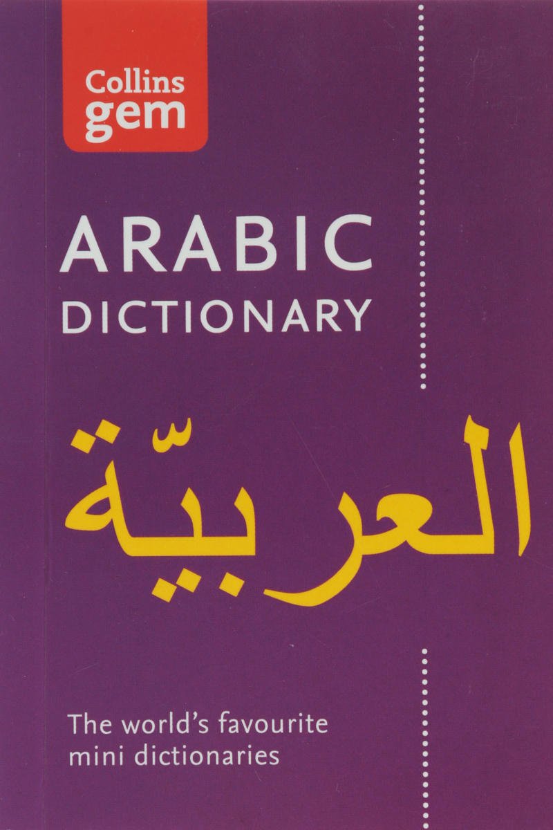 English-Arabic Dicti...