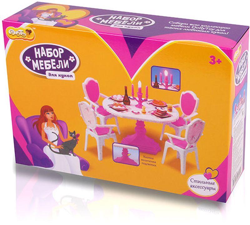 DollyToy Мебель для кукол Обеденный стол dollytoy мебель для кукол книжный шкаф