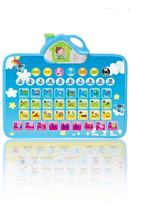 Altacto Интерактивная игрушка Умный домик игрушка altacto малыш динозавр 60ml alt0401 102