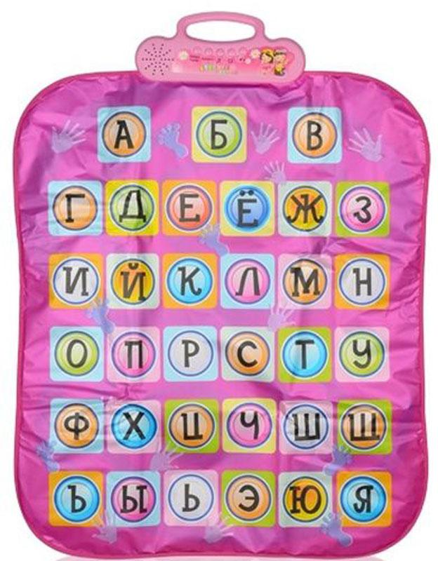 Altacto Развивающий коврик Веселые занятия развивающий коврик русский алфавит односторонний 200х180х0 5