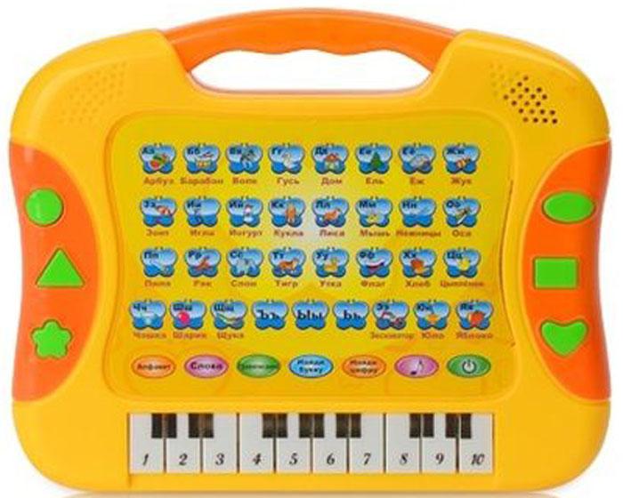 Altacto Развивающая игрушка Музыкальная наука планшет развивающий музыкальная наука обучающие игры