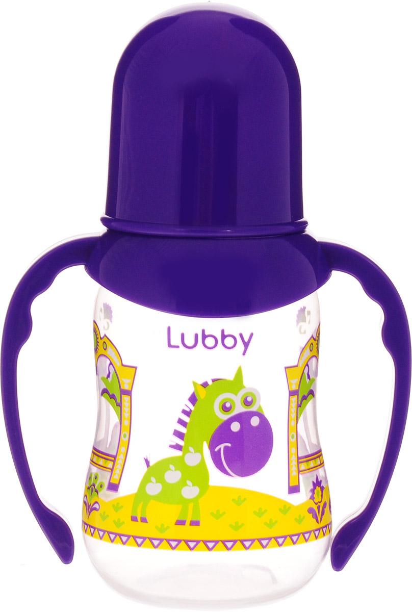 Lubby Бутылочка для кормления Русские мотивы с ручками от 0 месяцев цвет фиолетовый 125 мл