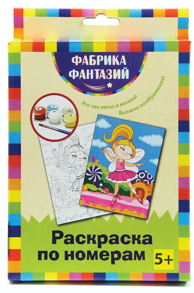 Фабрика Фантазий Раскраска по номерам Сладкие фантазии