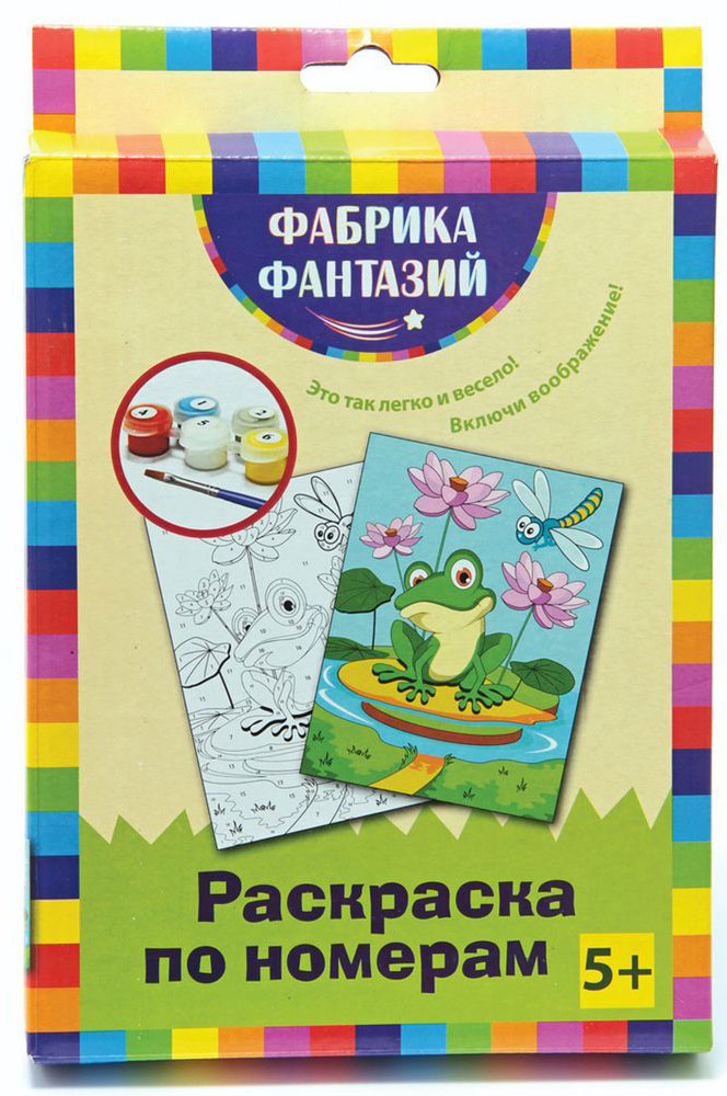 Фабрика Фантазий Раскраска по номерам Летний день