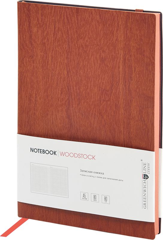 Greenwich Line Записная книжка Лайт Woodstock 80 листов в клетку цвет коричневый формат A5NA5CR-11269Стильная записная книжка с цветным срезом и мягкой обложкой из высококачественного кожзаменителя с фактурой дерева. Внутренний блок из высококачественной тонированной офсетной бумаги повышенной плотности 80 г/м2, клетка, пантонная печать. Прошитый блок. Закладка-ляссе в цвет обложки. Индивидуальная упаковка. Подходит под персонализацию.