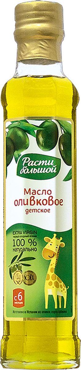 Расти большой! Оливковое масло первого холодного отжима, с 6 месяцев, 490 мл2966Огромная польза оливкового масла extra virgin обусловлена, в первую очередь, преобладанием в нем мононенасыщенной олеиновой кислоты (Омега-9). Эта кислота способствует снижению уровня «плохого» холестерина, сохраняя при этом уровень холестерина «хорошего», а именно нарушение оптимального соотношения между этими видами холестерина часто является причиной многих заболеваний.Содержащаяся в масле линолевая кислота (Омега-6) стимулирует формирование костной ткани, что имеет первостепенное значение в процессе роста ребенка.Оливковое масло богато токоферолами – мощнейшими природными антиоксидантами, которые защищают организм от вредного воздействия свободных радикалов и участвуют в работе многих ферментных систем организма. Благодаря содержанию в оливковом масле хлора оно способствует поддержанию нормальной кислотности желудочного сока и благотворно влияет на работу почек и кишечника. От обычного оливкового детско масло Расти Большой отличают: более высокое содержание ненасыщенных жирных кислот - для обеспечения растущего организма энергией и защиты его от многих заболеваний; более низкий уровень кислотности - для облегчения переваривания продукта детским организмом минимальный показатель перекисного числа - для сохранения свежести и вкуса продукта; мягкий вкус и легкий аромат - для лучшего восприятия их маленькими гурманамивысокое содержание жирорастворимых витаминов