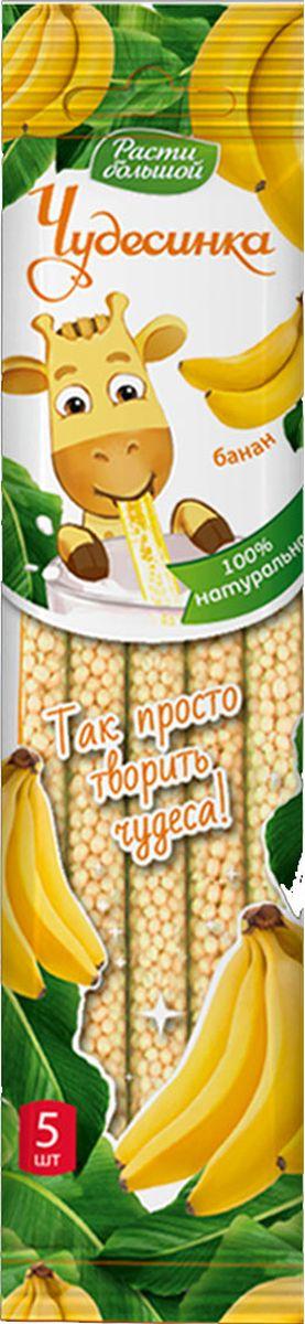 Расти большой ! Чудесинка со вкусом банана 5 штук по 6 г3406Чудесинка со вкусом банана превращает «скучное» молоко в потрясающий молочный коктейль! Способность Чудесинки превращать обычное молоко во вкусное лакомство создана специально для детей, потому что они любят сладости, но не очень любят пить молоко. Чудесинка представляют собой уникальные коктейльные трубочки, выполненные из безопасного пластика со сладкими гранулами внутри. Её достаточно поместить в стакан и начать пить, втягивая уже растворенные сладкие гранулы. Молоко приобретает новый, потрясающий вкус и запах банана. Одна соломинка рассчитана на 150–200 мл молока в зависимости от его температуры. Чем горячее, тем быстрее растворяются гранулы, и молоко кажется слаще. Продукт содержит только натуральные компоненты без искусственных добавок и красителей.